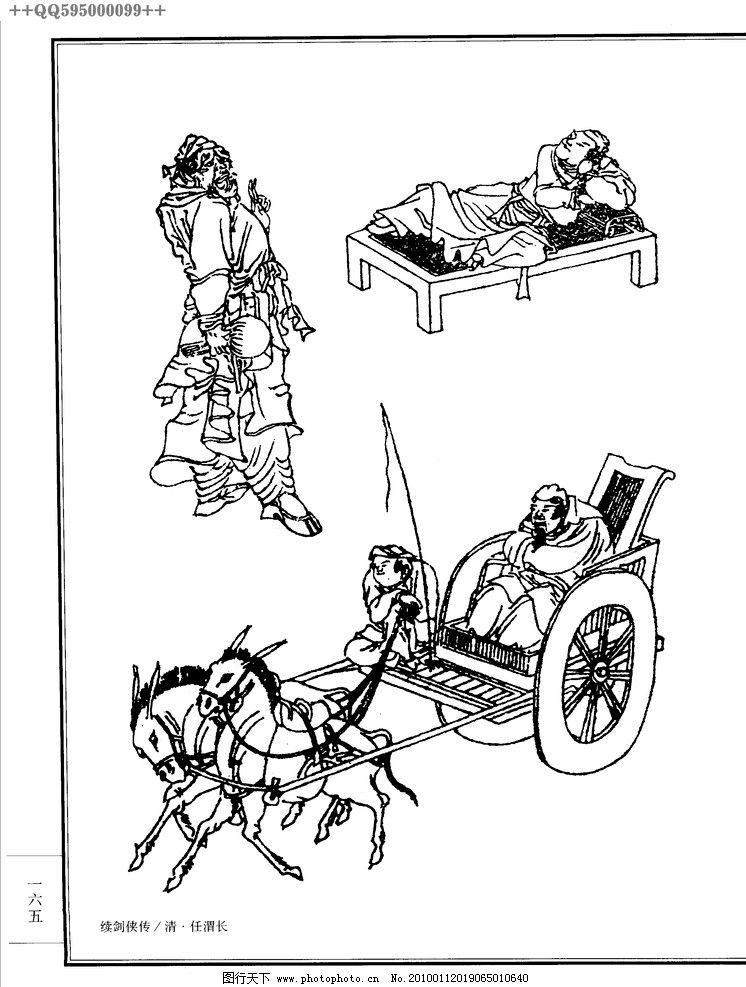 白描人物20 古代人物 人物图稿 人物图谱 白描 手绘 线描 黑白稿 绘画