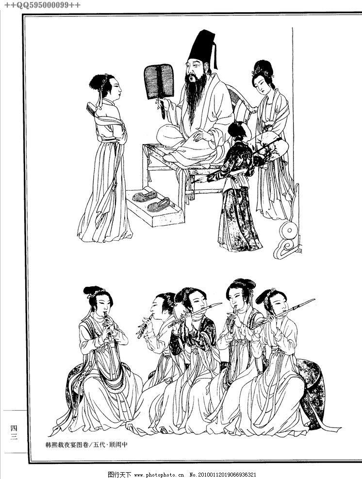 古代塔白描图片