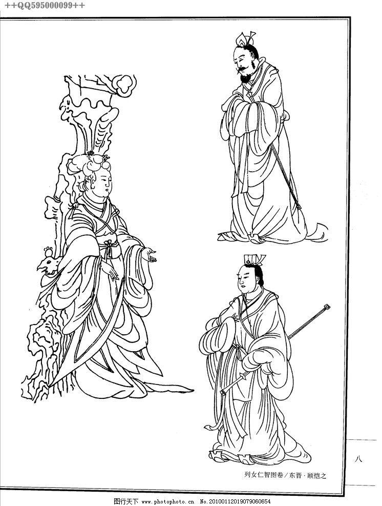 白描人物图谱19 古代人物 人物图稿 手绘 线描 黑白稿 绘画