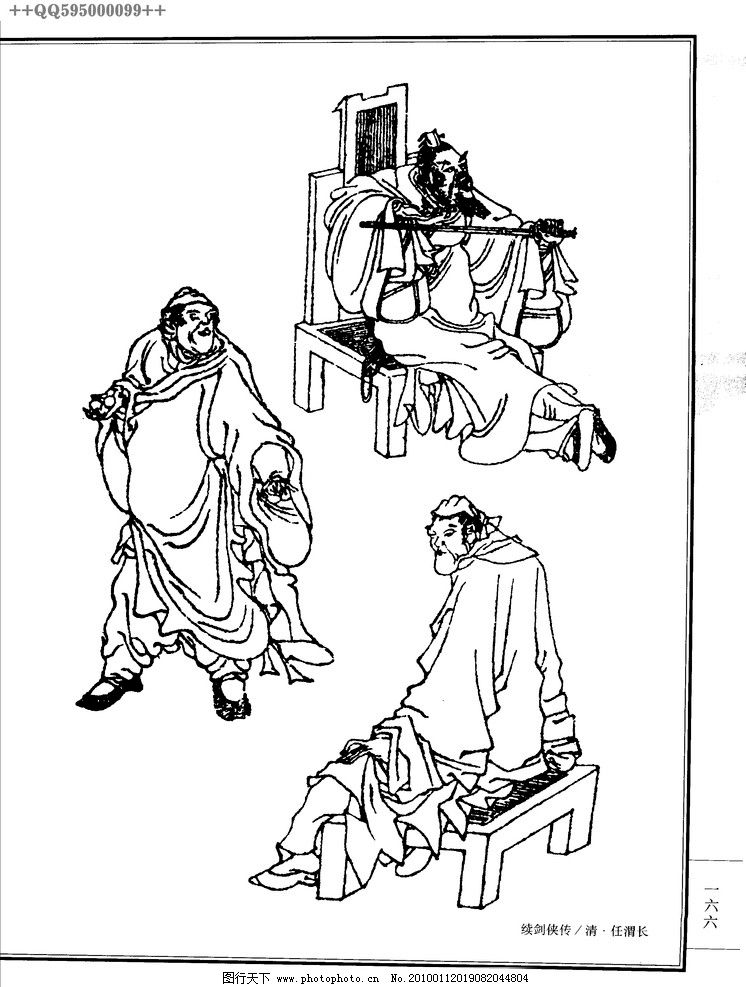 白描人物19 古代人物 人物图稿 人物图谱 白描 手绘 线描 黑白稿 绘画