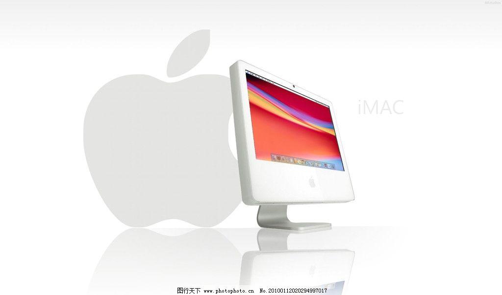 桌面壁纸 apple壁纸 windows壁纸