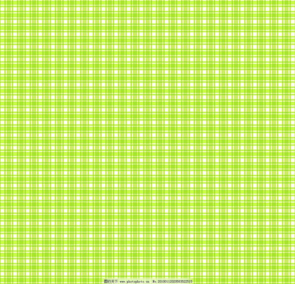 布纹 格子 条纹 条纹线条 底纹边框 设计 300dpi jpg
