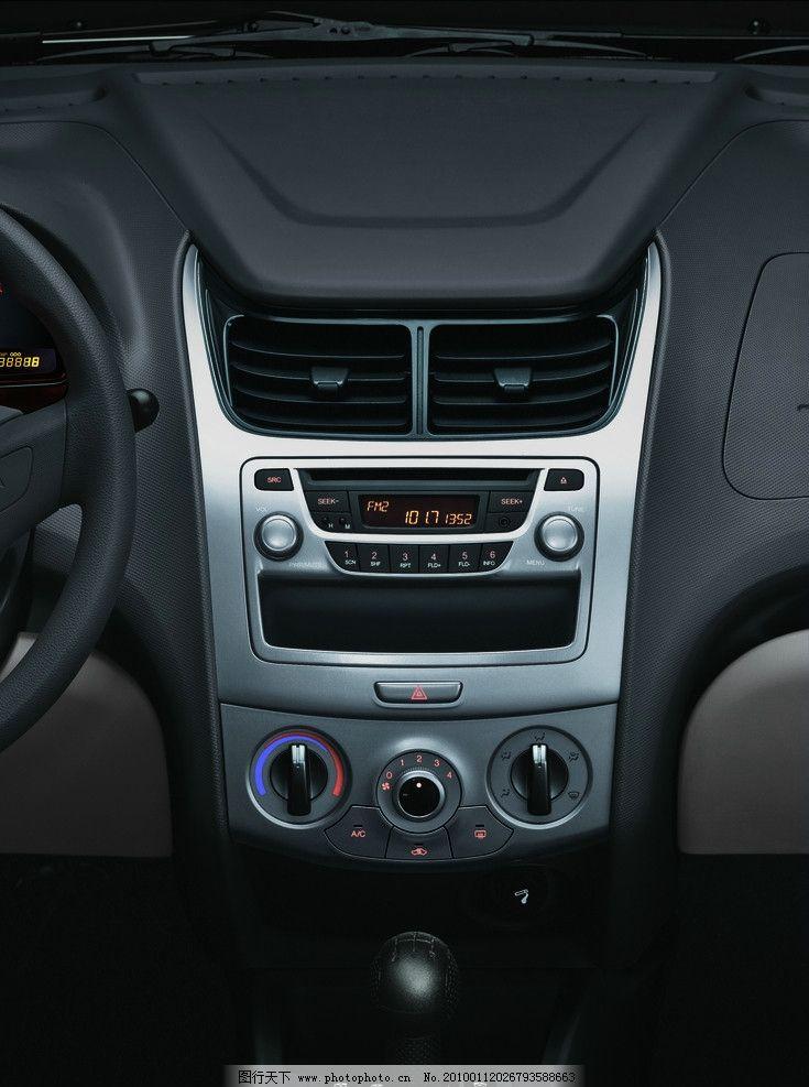 新赛欧 上海通用 雪佛兰 合资品牌 轿车 中控台 汽车 交通工具 设计