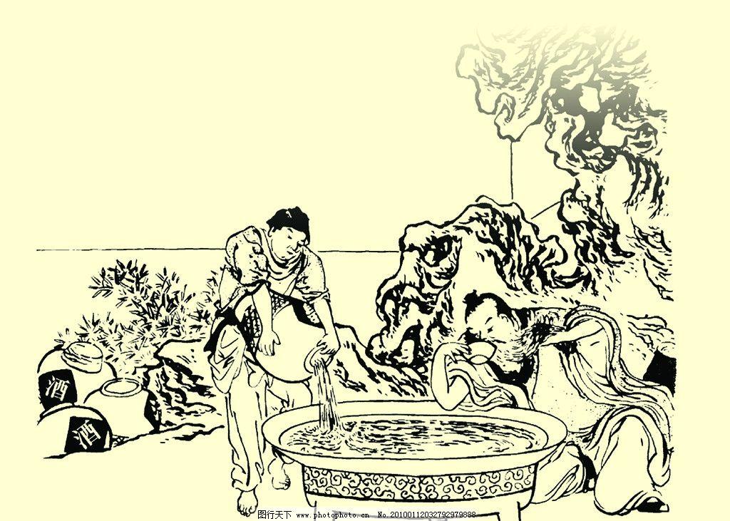 古代人物 古代 人物 古典 手绘 手墨 诗意 psd psd分层素材 源文件