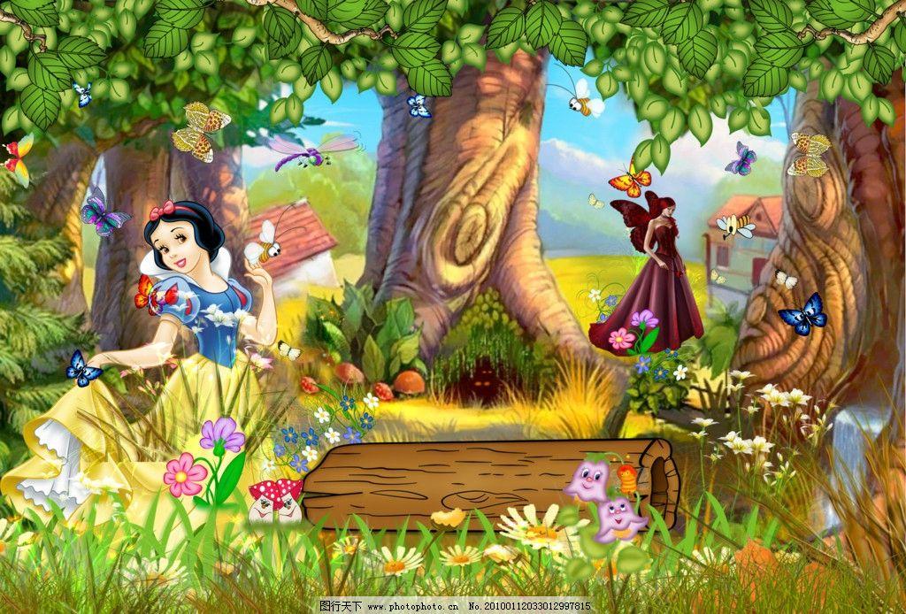 卡通从林 白雪公主 巫婆 蝴蝶 树 森林 花 草 童话 绿叶 psd分层素材