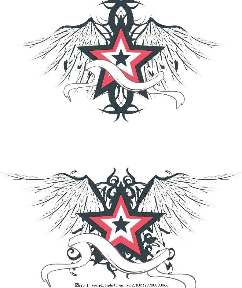 星星翅膀矢量素材图片