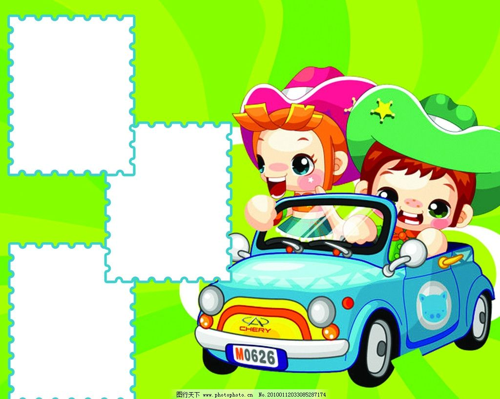 儿童模板 绿色 卡通车 卡通漫画 照片相框 照片模板 照片背景图 psd