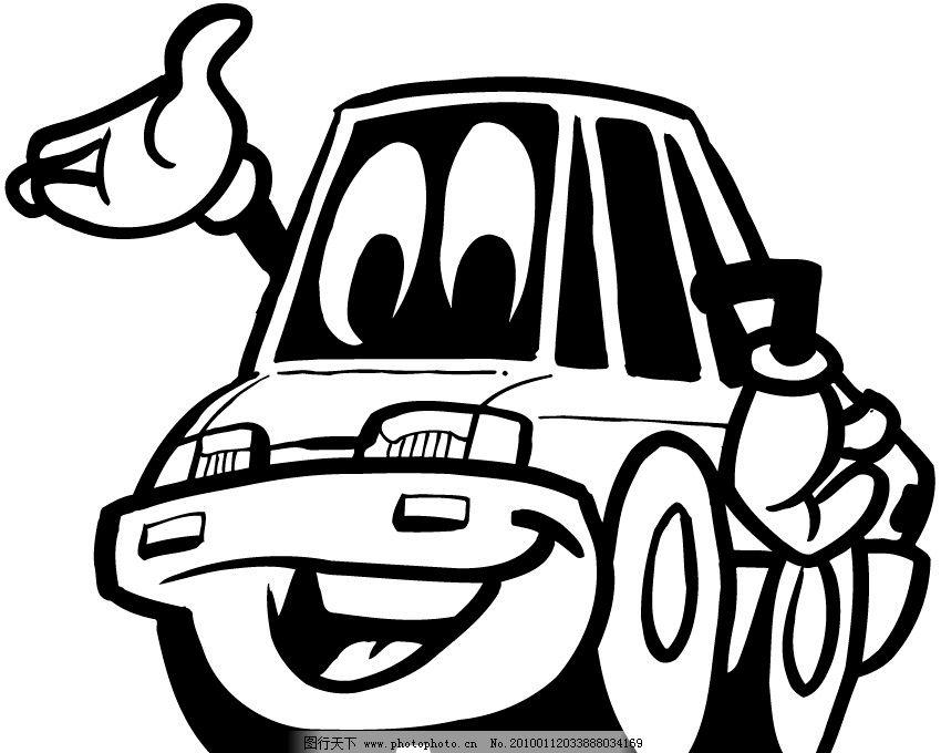 挥手大嘴巴可爱拟人黑白汽车矢量图图片
