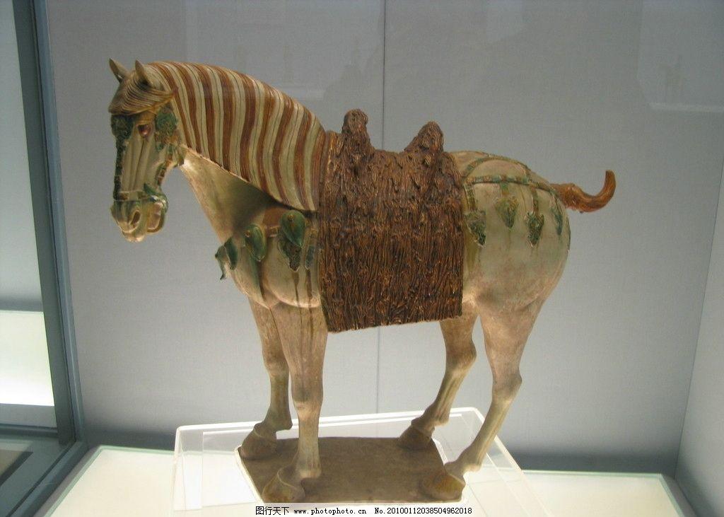 博物馆文物图片
