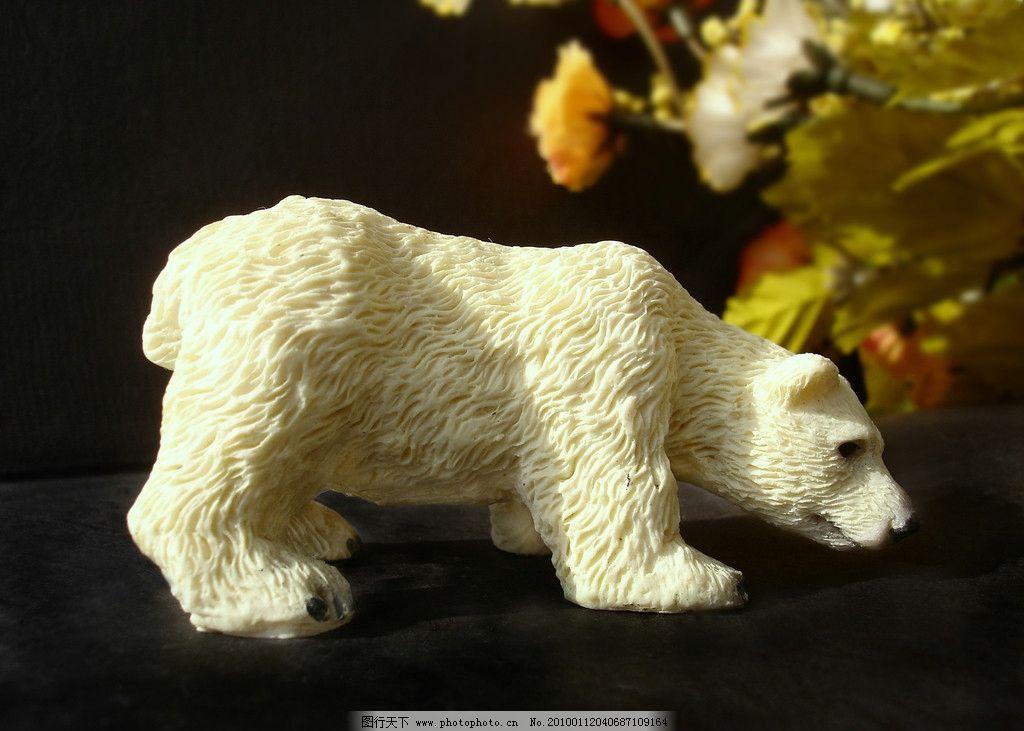 走路的北极熊 家居摆件 摆设 工艺品 动物装饰品 时尚家居 杯子 花瓶