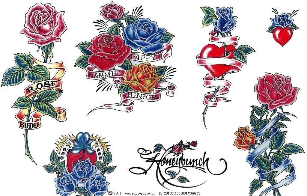 纹身 花朵 红心 蓝玫瑰 红玫瑰 黄玫瑰 传统文化 文化艺术 设计 152