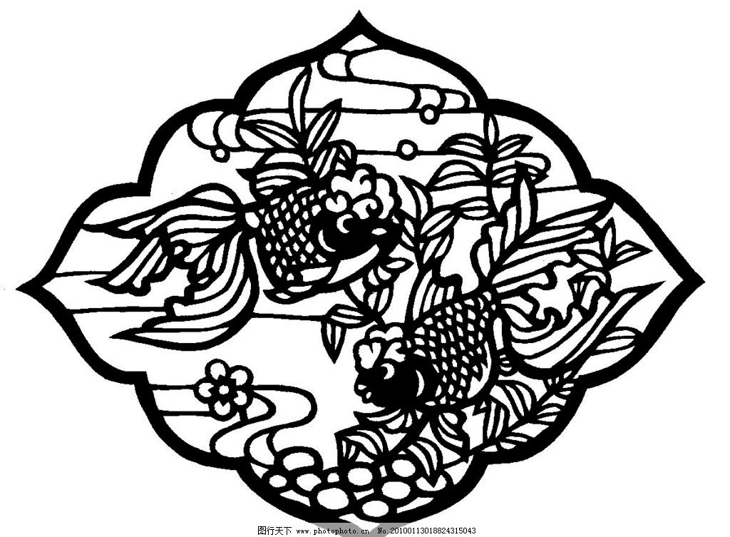 手绘花 叶子 图片素材 其他