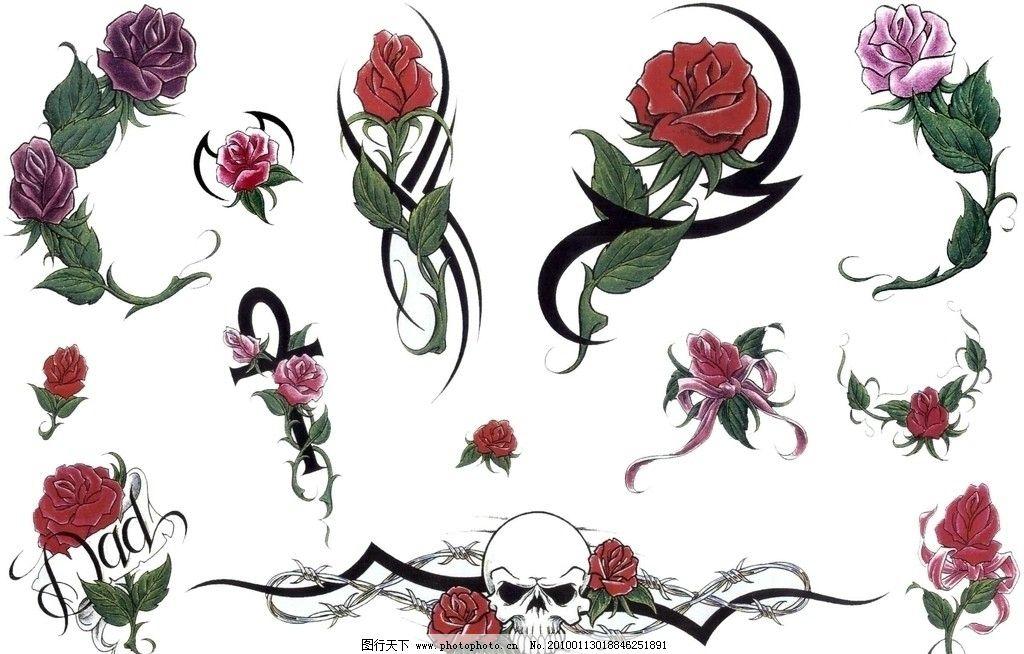 纹身 黄玫瑰 红玫瑰 小花 花朵 骷髅头 绿叶 传统文化 文化艺术 设计
