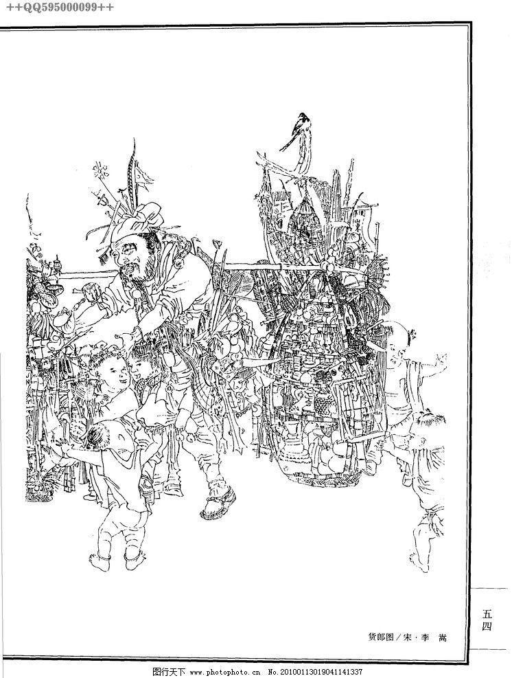 古代人物白描图 人物图稿 人物图谱 手绘 线描 黑白稿 绘画 人物画