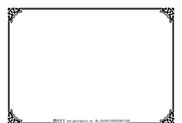 ppt 背景 背景图片 边框 模板 设计 相框 726_492
