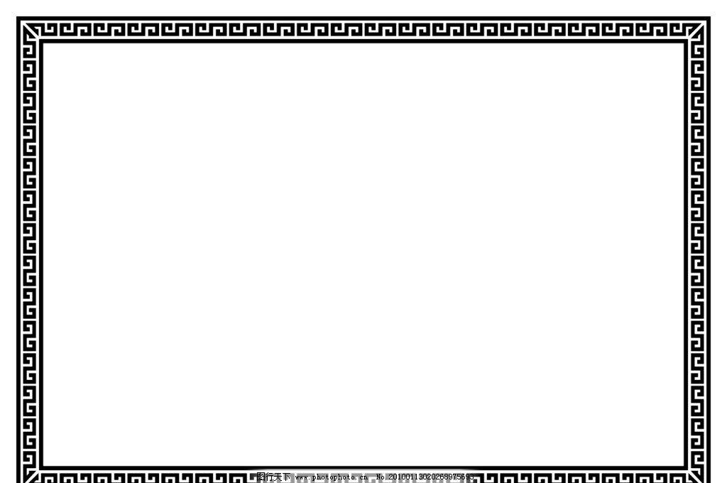边框 底纹 黑色边框 线框 底纹背景 底纹边框 矢量 cdr
