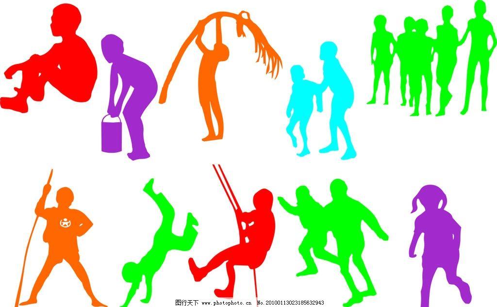 人物 爬树 跑步 打功夫 跑跳 运动素材 男人 女人 小孩 爬杆