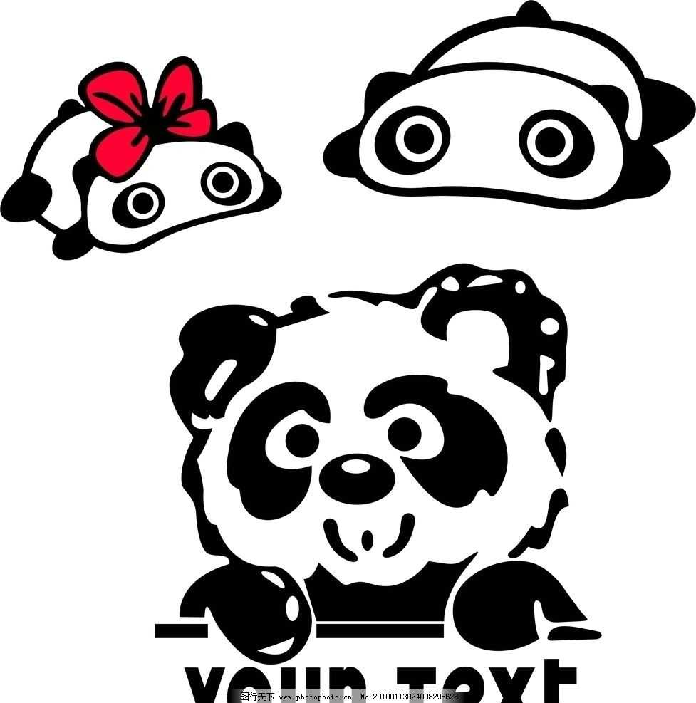 黑白红可爱熊猫头像