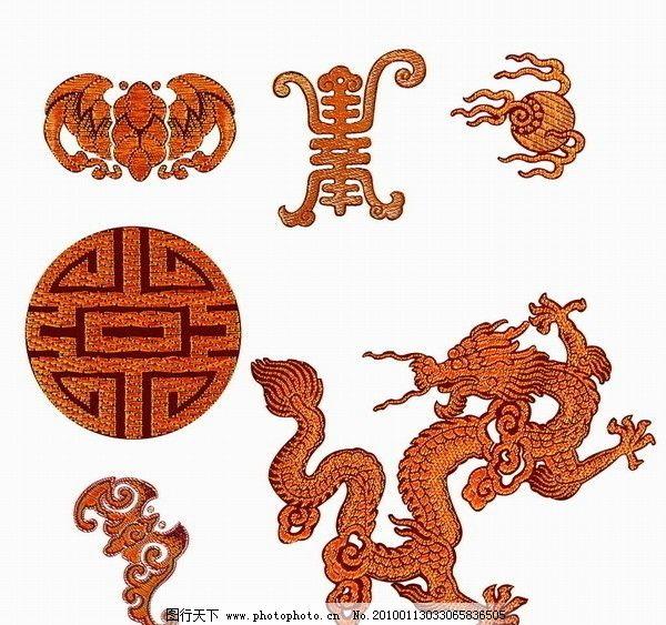 中国风 刺绣图案 传统 古典 刺绣 龙纹 龙珠 花纹 ps分层素材 psd分层