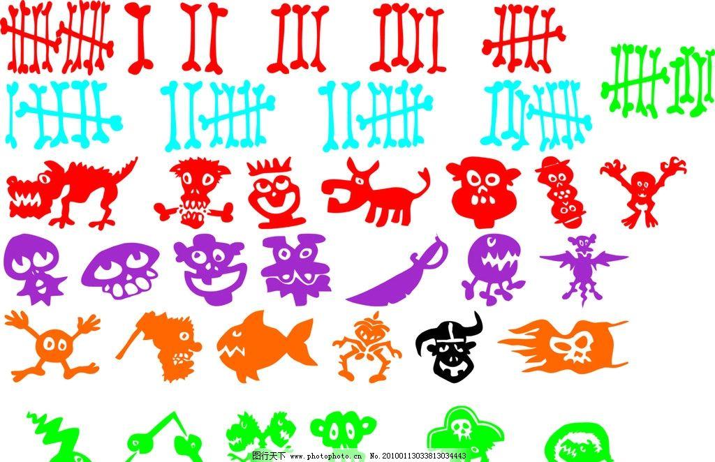 各种卡通图案涂鸦 卡通 卡通人物 卡通动物 各种卡通图案 卡通素材 鱼