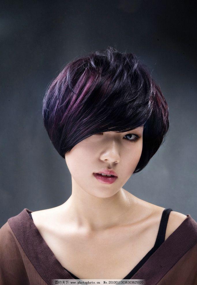 时尚短发 短发 2010时尚短发 波波头 发型 人物摄影 人物图库 摄影图片