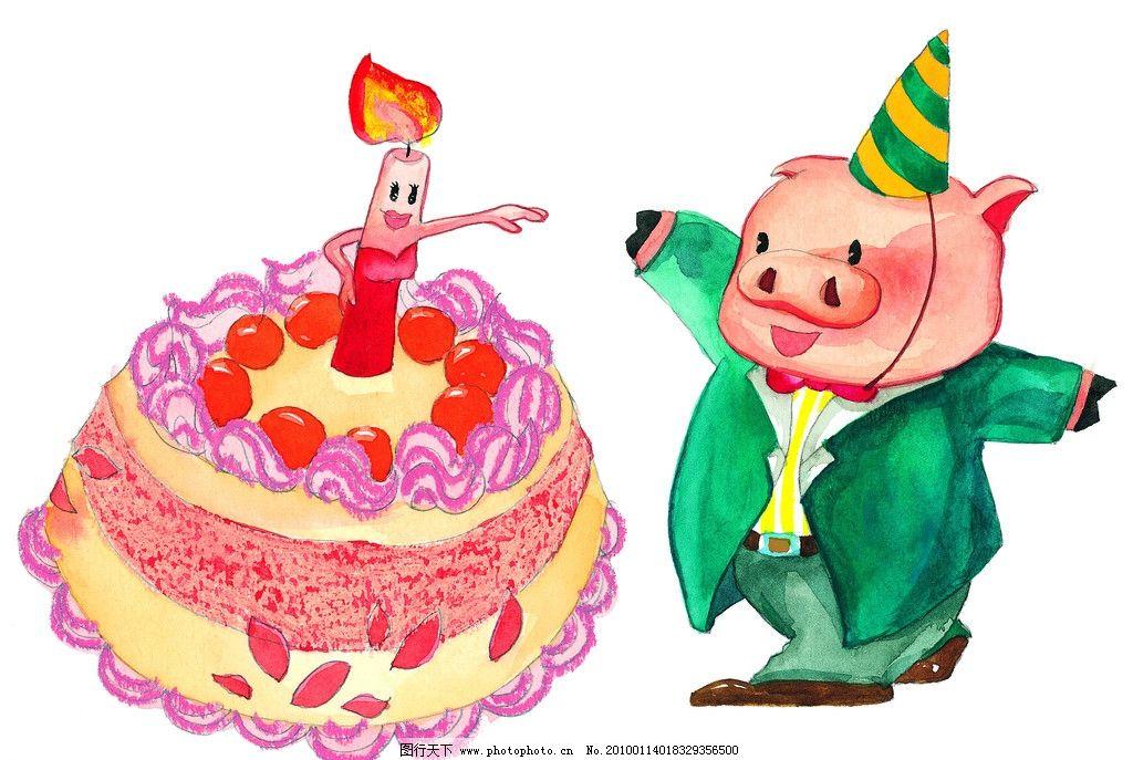 手绘水彩小猪的生日派对图片_动漫人物_动漫卡通_图行