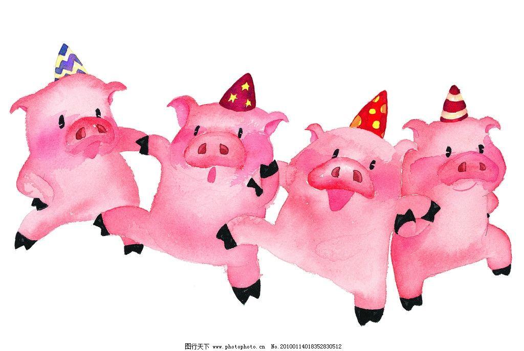 手绘水彩小猪的生日派对 手绘 水彩 小猪 生日 派对 可爱 蛋糕 水彩