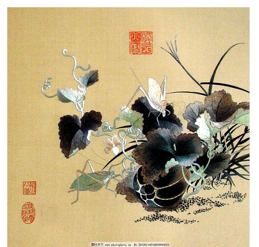 田间野趣 刺绣 国画 古典 传统纹样 建筑 山水 动物 花鸟