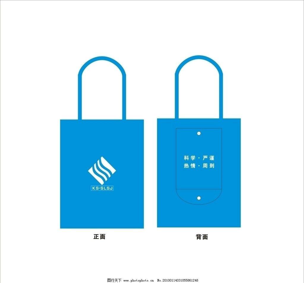 环保袋 手提袋 布袋 其他设计 矢量