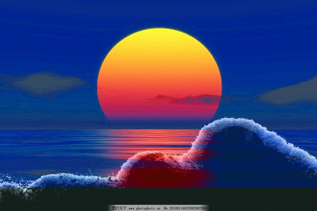 风景 日落 蓝天 太阳 大海 海洋 云 夕阳 分层图 源文件