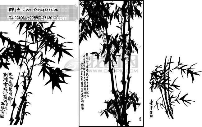 古典水墨画竹子矢量素材