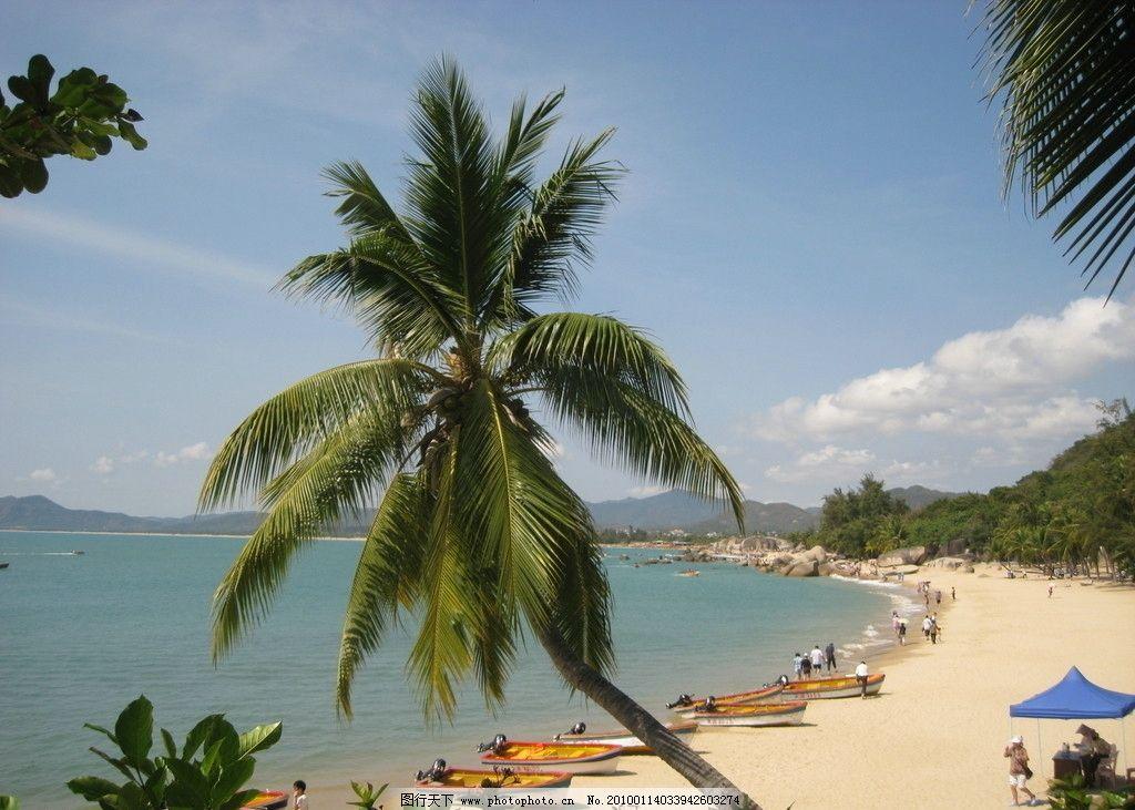 海南风光 海南自然风光 天涯海角 沙滩 椰树 小船 大海 国内旅游