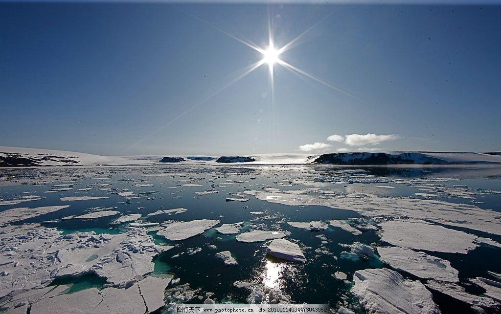 北极风光 太阳 雪 海 蓝天 自然风光 山水风景 自然景观 摄影 72dpi
