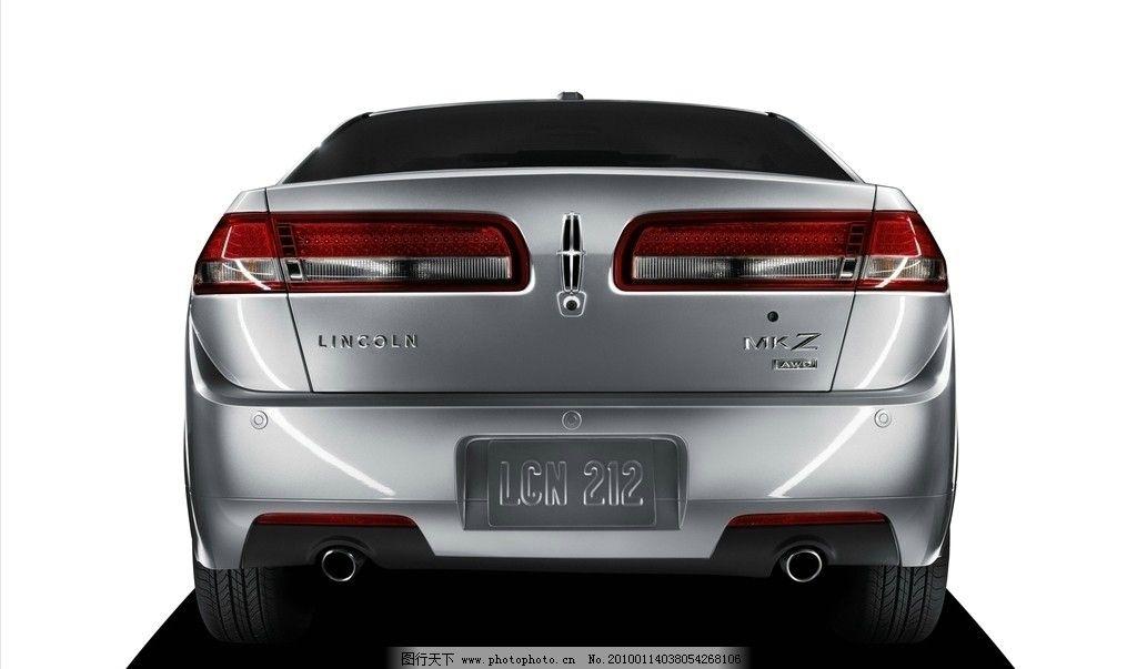 林肯汽车图片