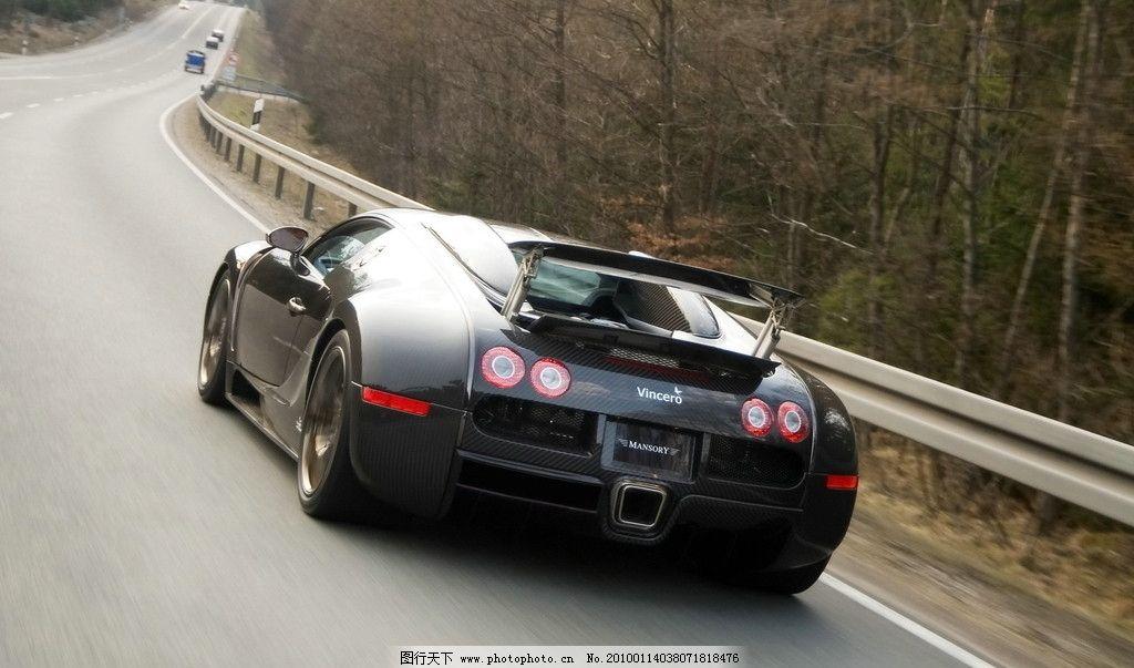 设计图库 高清素材 自然风景  超级跑车 布加迪威龙 2009款 黑色跑车