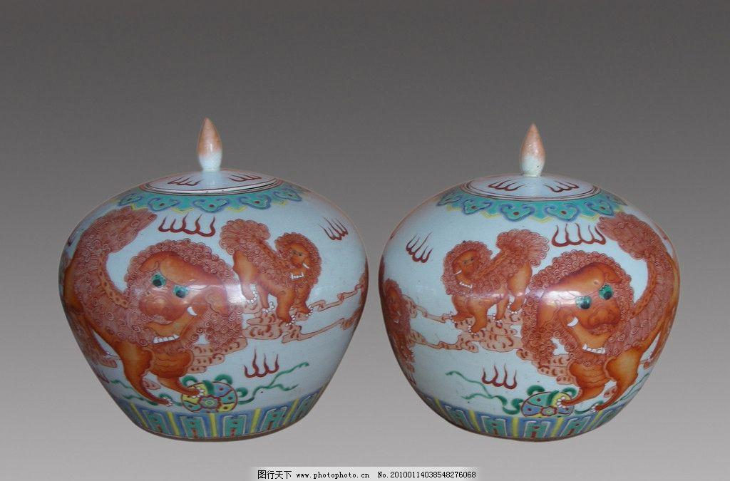 醒狮 纹兽 工艺品 瓷器 团花 古典 传统纹样 动物 传统文化 文化艺术