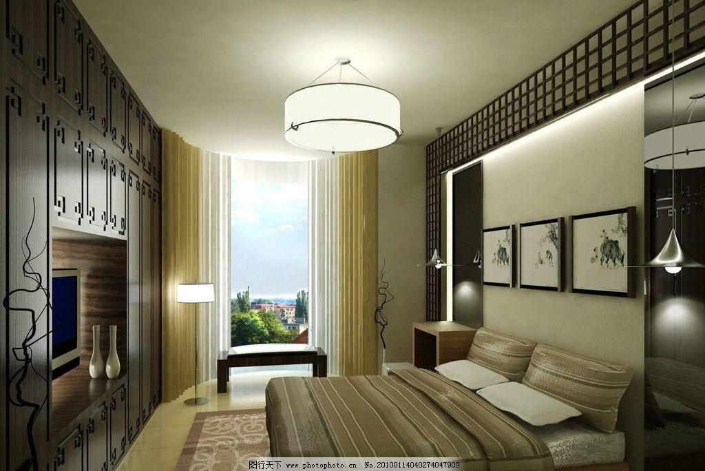 廉租房室内图图片