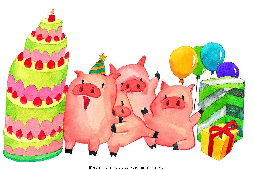 手绘水彩小猪的生日派对 可爱 蛋糕 礼物 气球 动漫动画