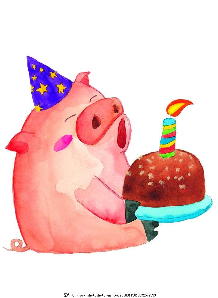 手绘水彩小猪的生日派对图片
