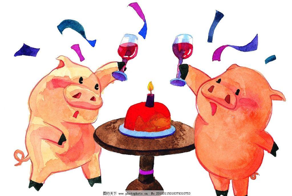 手绘水彩小猪的生日派对 手绘 水彩 小猪 生日 派对 可爱 蛋糕 红酒
