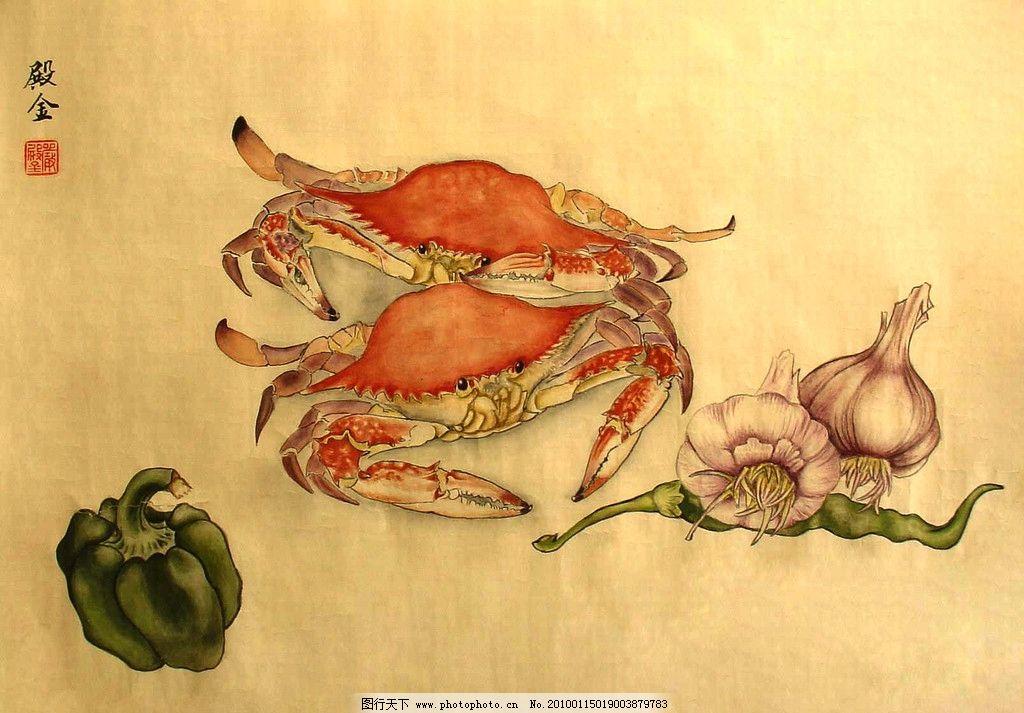 河蟹溢鲜 螃蟹 辣椒 蒜 工笔 国画 绘画 古典 动物 中国风 绘画书法