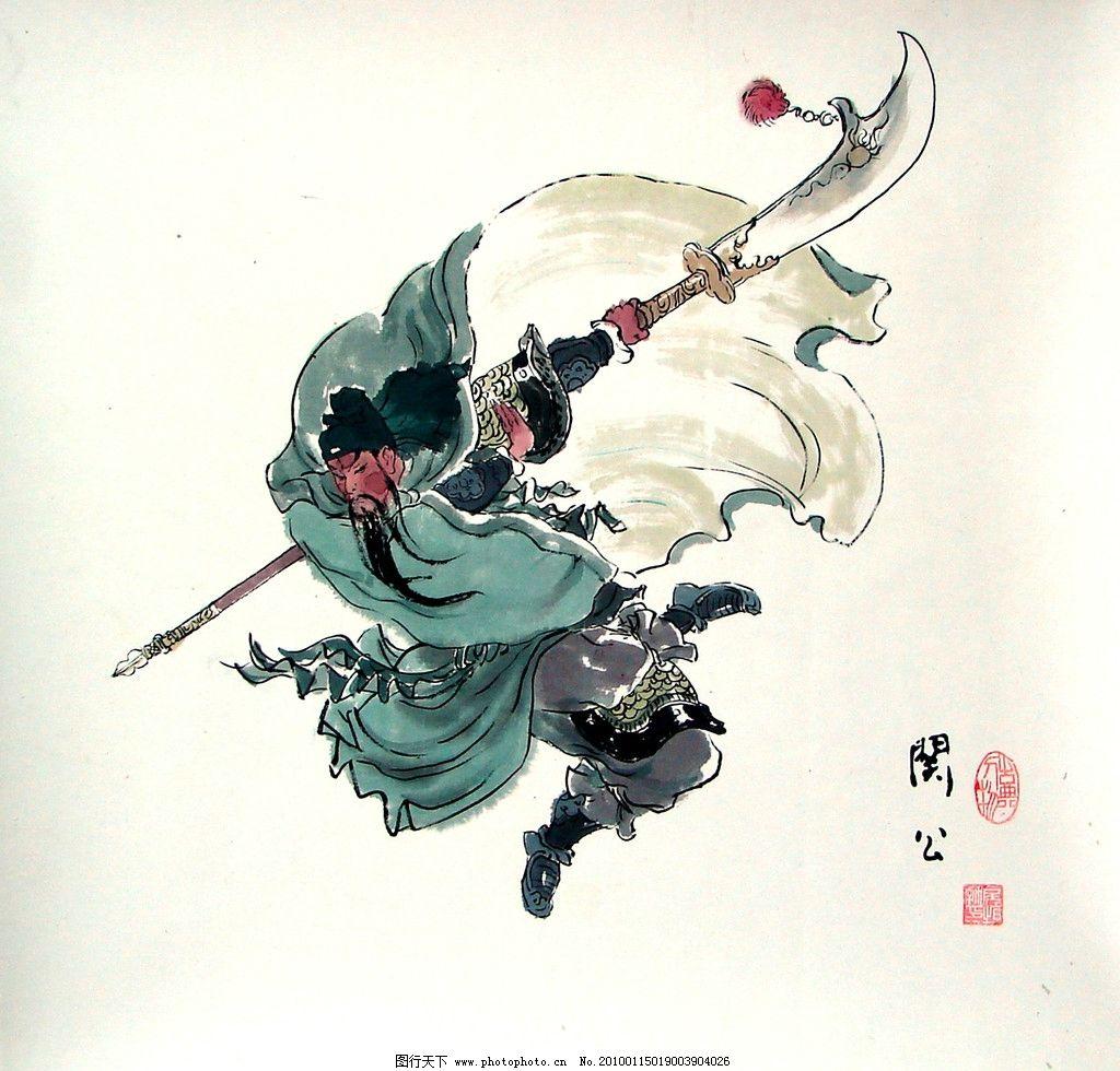 关羽 三国演义 工笔 国画 绘画 古典 写意 中国风 绘画书法 文化艺术