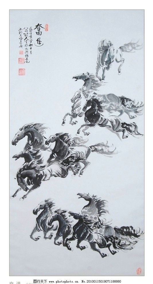 奋进 国画 奔马 奋进向上 绘画书法 文化艺术 设计 72dpi jpg