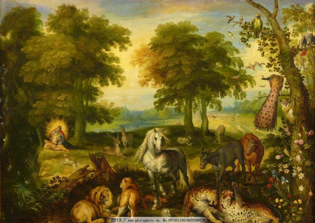 绘画 动物世界 原始森林 古典 原始 写真 艺术 自然 和谐 绘画书法