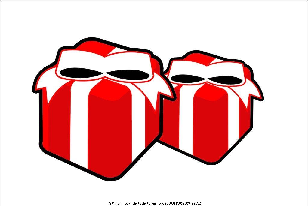 礼品盒 活动 矢量礼品 包装盒 节日素材
