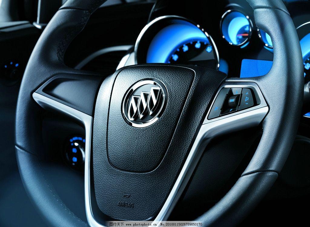 英朗 上海通用 别克 驾驶舱 方向盘 仪表盘 轿车 汽车 交通工具 设计