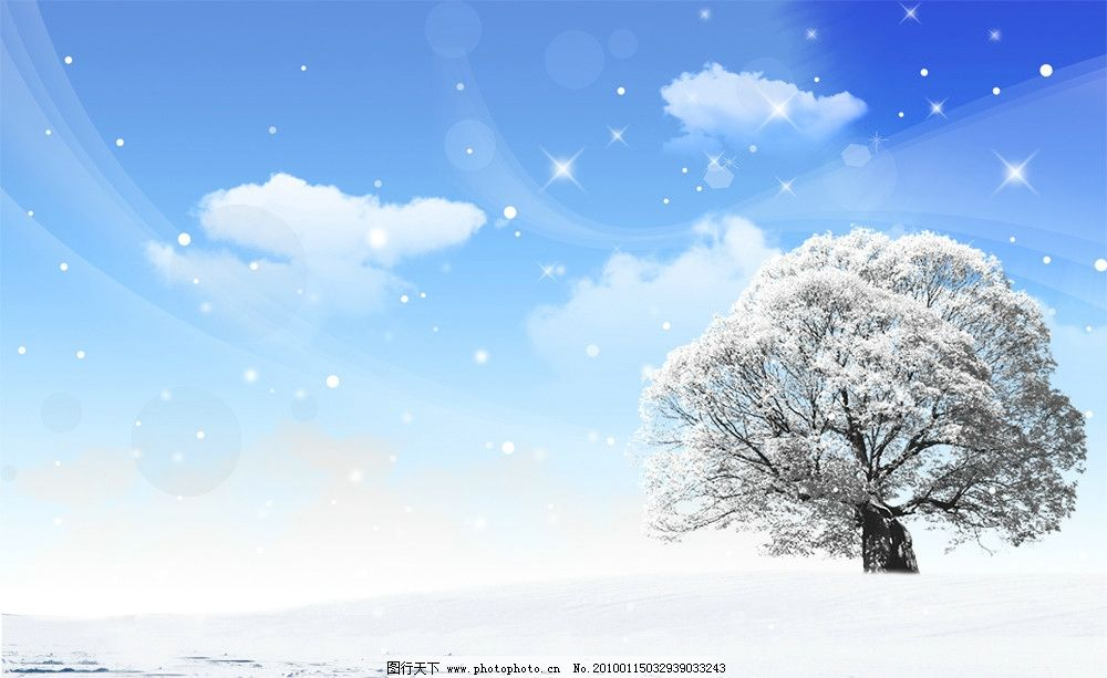 冬季卡通风景图片