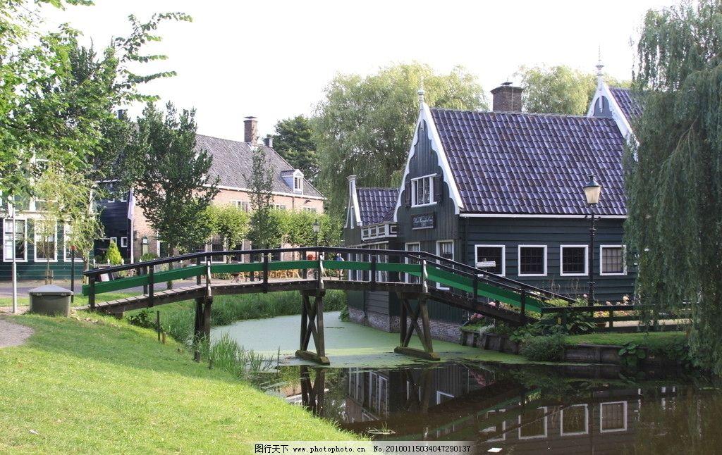 荷兰村 小桥 木房子 树 草坪 河沟 倒影 欧洲建筑 荷兰木屋