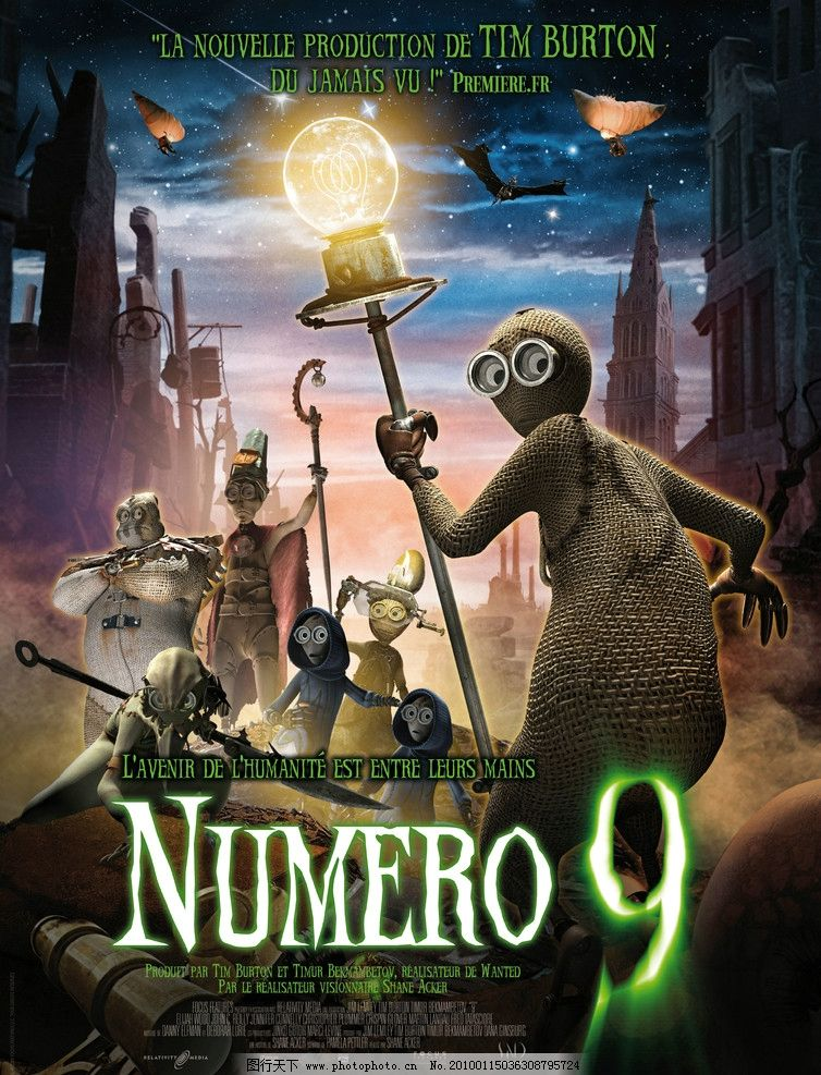 机器人9号 高清原版电影海报图片,九 动画 冒险 奇幻