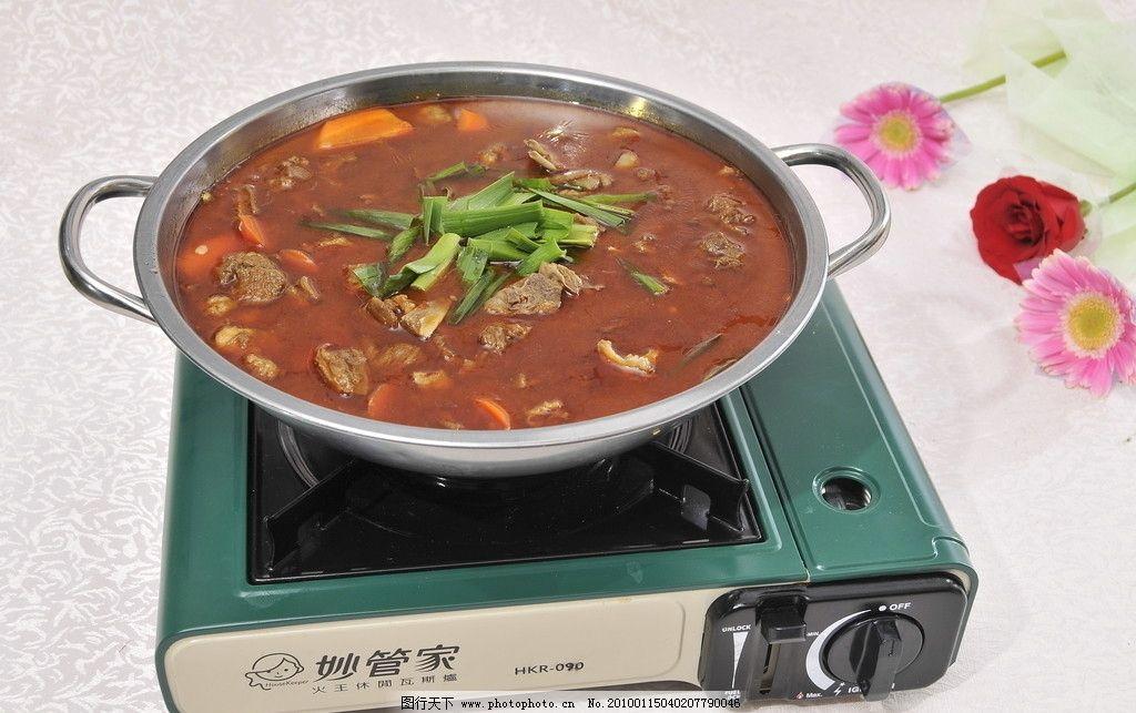 羊肉胡萝卜火锅 羊肉 胡萝卜 火锅 锅子 肉 美食 传统美食 餐饮美食